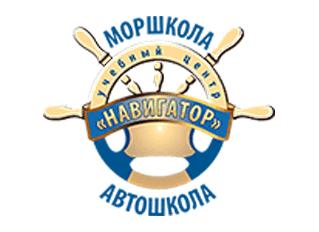 Навигатор
