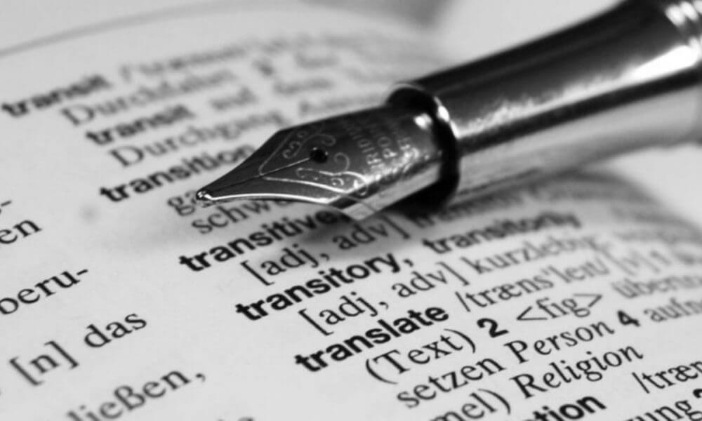 Перевод деловых документов