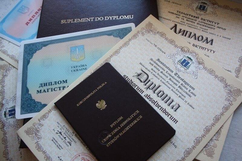 Нострификация документов